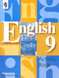 английский язык стр 74